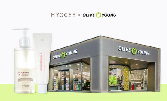 """极简主义护肤品牌""""HYGGEE休给""""入驻Olive Young欧利芙洋"""