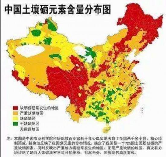 """硒产业谋定功能性农业-万祥军:""""两会""""提案推农业大健康"""