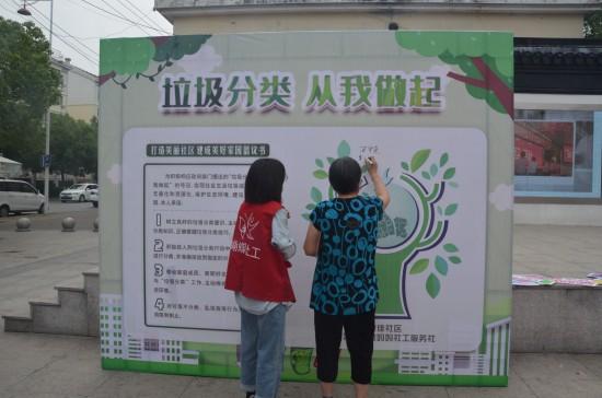 """康佳社区开展""""垃圾分类新时尚,便民服务暖人心""""活动"""
