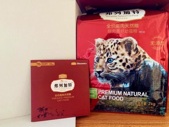满足猫咪高肉膳食天性的麦富迪弗列加特