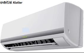 奇石樂解決方案助力空調外觀件的過程監控