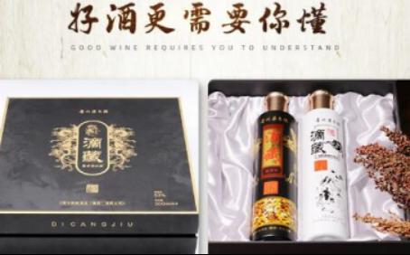 成都滴藏酒業有限公司:為打造值得信賴的中華民族品牌而不懈努力