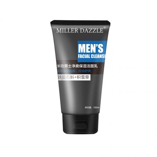 Millerdazzle米叻教你男性护肤步骤有哪些