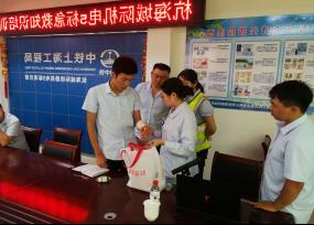 中鐵上海局杭海機電5標項目部開展急救知識培訓