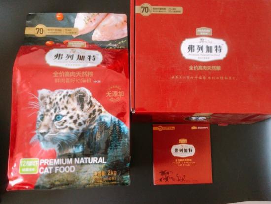 国产猫粮层出不穷,到底哪款值得买?