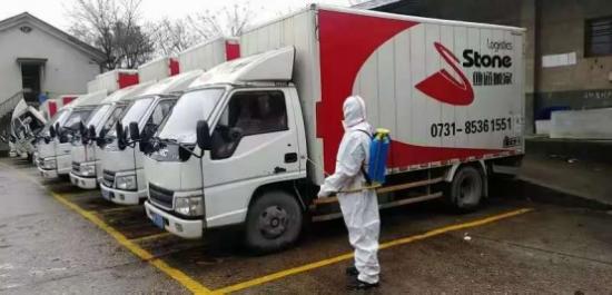 疫情常態化對搬家行業有影響嗎?四通搬家公司已全部通過核酸檢測