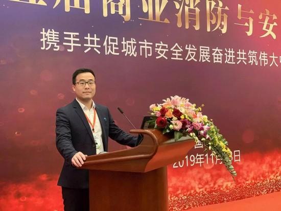 北京飞越教育受邀参加会议中国企业形象论坛