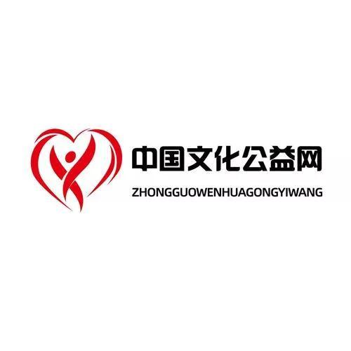 中國文化公益網