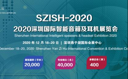 深圳市拓普环球科技有限公司:用科技与创新,服务美好生活