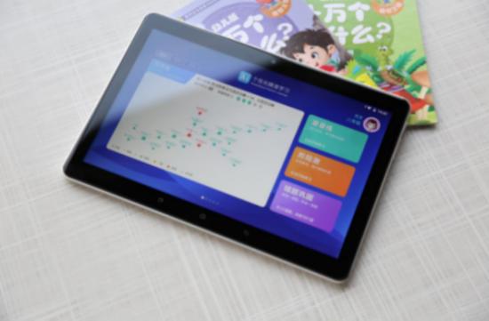 告别手抄错题本!讯飞智能学习机帮助孩子高效提分