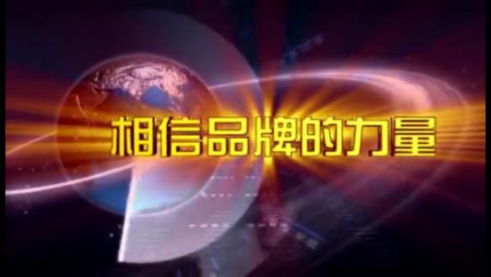 7月20日起,【依诺岩板】正式登陆央视,敬请关注!
