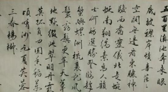 希德胜教育集团名师指导练字精要