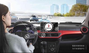 智慧科技引领新能源汽车发展方向,凌宝抢占市场先机