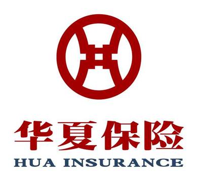华夏人寿温暖相伴,保险界的高端配置