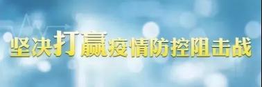 锦州北车站派出所党支部开展纪念公招十年系列活动