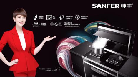 立足产品 升级服务,帅丰集成灶打造厨电知名品牌