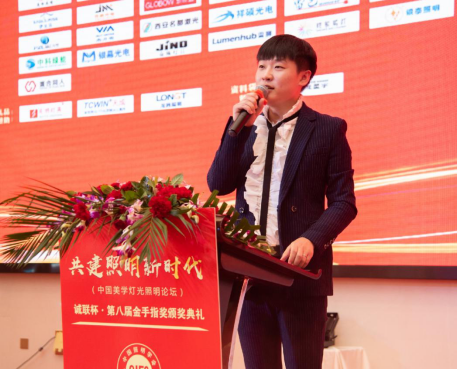中国照明网副总编辑李杰:压力促使自身变革与发展