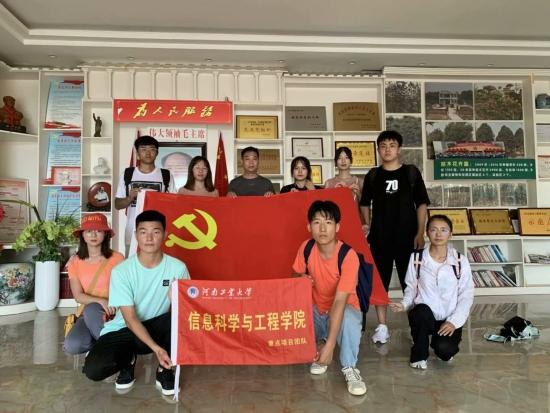 河南工业大学暑期社会实践赴邓州市、光山县开展助农脱贫实践活动