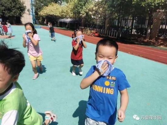 发生了什么?w88优德中文版茂华园的孩子们集体出逃了