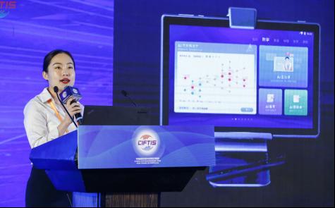 A.I.赋能智慧学习,讯飞智能学习机亮相2020服贸会