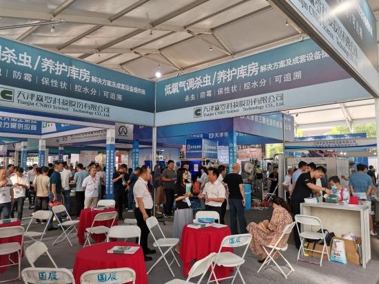 森罗股份亮相2020年国际(亳州)中医药博览会