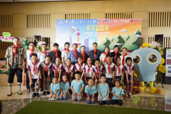 庆开学礼、迎教师节:首届大城小爱创益嘉年华拉开序幕