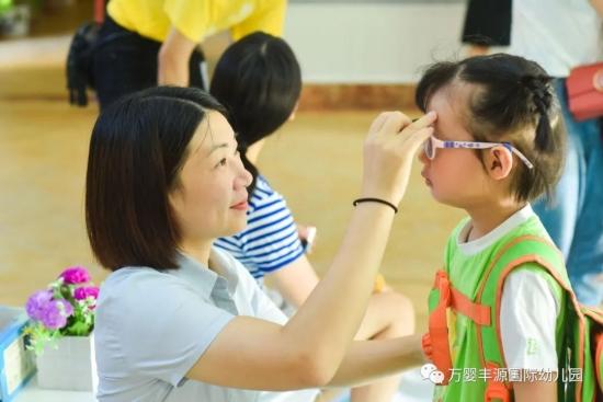 w88优德中文版丰源幼儿园:微微一笑很倾园