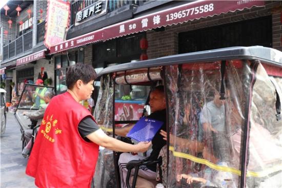 亳州谯城区花戏楼街道开展预防网络诈骗净化旅游风气