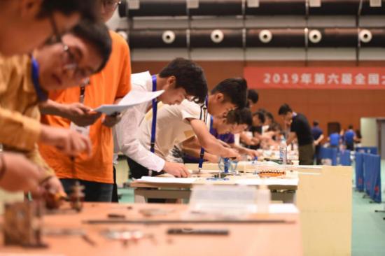 第七屆全國大學生工程訓練綜合能力競賽啟動