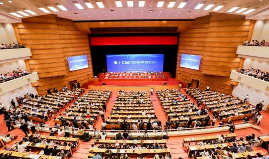 """热烈祝贺""""第二届健康中国科技创新(院士)论坛""""在北京会议中心取得圆满成功"""