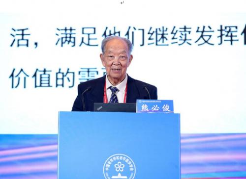 神海威系列产品荣获中国食补药疗行业最佳典范品牌称号