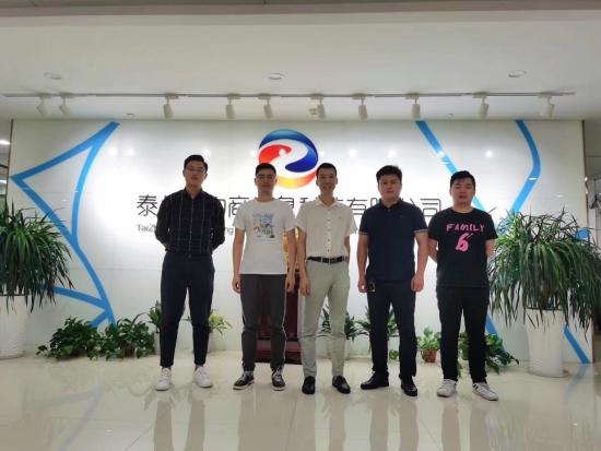 创利树正式签约江苏省运营商,带领全省市级运营商项目落地