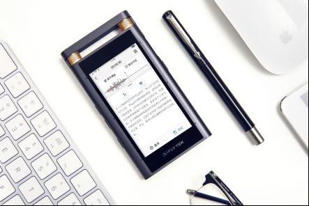 精准识别高效转写,讯飞智能录音笔SR701功能再升级
