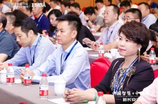 """丁丁租琴亮相2020""""中國智慧+中國經濟""""新長安高峰論壇"""