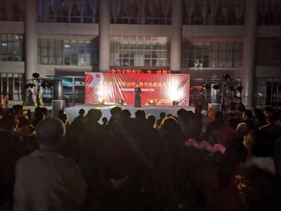 党建引领强治理,携手共建庆欢乐节
