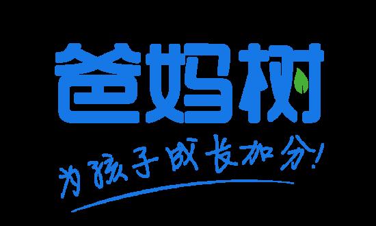 """金秋十月来临爸妈树网校""""砥砺前行,奋斗不止"""""""