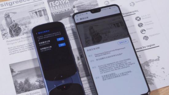 讯飞翻译机3.0重磅升级:新增行业首发语种,翻译更过瘾