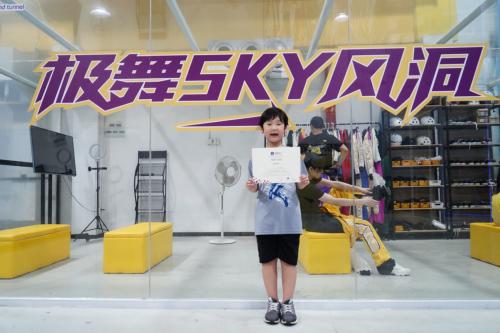 """上海首家极舞SKY风洞,带你实现""""飞天""""梦想,超刺激!"""