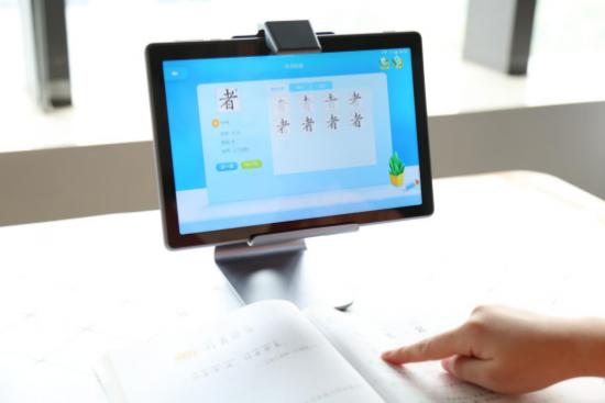 如何给孩子制定专属学习方案,非讯飞智能学习机莫属