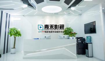 杭州青禾影视专注少儿艺术教育 立志打造国内高规范教学