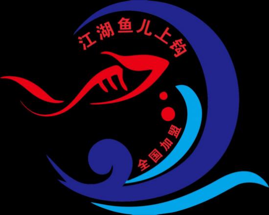 中国好项目品牌:江湖鱼儿上钩烤鱼全国加盟连锁