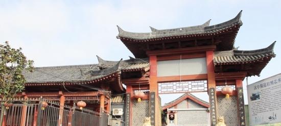 中國蜀道交通文化館建設研討會在棧道之鄉漢中成功舉行