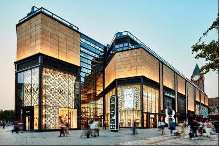 北京高端购物商场王府中环推出线上商城 构建专属购物新体验