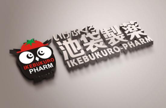 中国医药真香!日本医药大鳄池袋制药正式进入中国市场