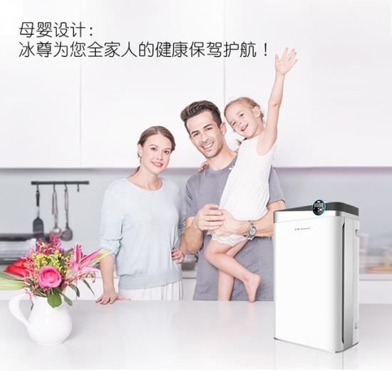 空气净化器十大排名,口碑最好的空气净化器有哪些