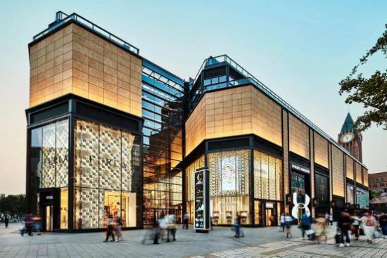 王府中环购物中心线上商城全面上线,满足多元化购买需求