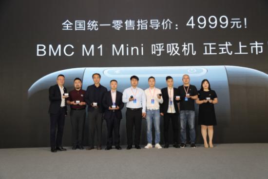 BMC新品发布,探索小身材打造的精致生活