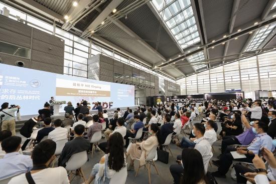 2020第八届深圳国际工业设计大展正式启幕