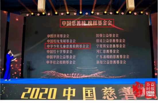 「小誠大愛」——企采科技为爱心企业公益活动表态!