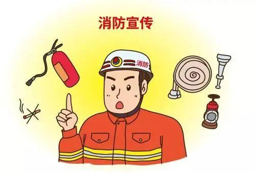 """""""面对火灾,保护好自己,也是好孩子"""":11.9全国消防日,万婴安全教育在行动"""